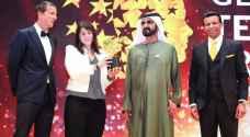 لماذا منح حاكم دبي هذه المرأة مليون دولار؟