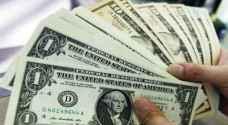 الدولار يهبط في معاملات ضعيفة في آسيا