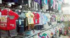 'تجار الألبسة' يطالبون النواب تبني اعفاء ملابس الاطفال من الرسوم الجمركية