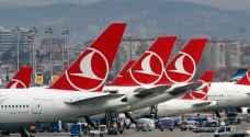 تركيا تطلق خدماتٍ مجَّانية على رحلاتها لمواجهة القرار الأميركي
