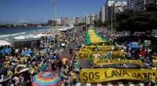 تظاهرات ضد الفساد في البرازيل