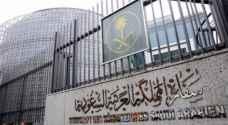 اصابة 3 من طاقم السفارة السعودية وسائق اردني بحادث سير