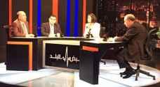 نبض البلد يناقش اعلان عمان
