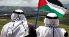 الأميرة بسمة تشارك الفلسطينيين باحياء 'يوم الأرض' على فيسبوك