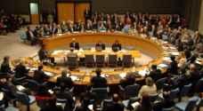 مجلس الامن يجتمع الاربعاء لبحث الهجوم الكيميائي في سوريا