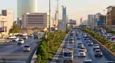 'المزغردة'.. أغرب الوظائف في السعودية