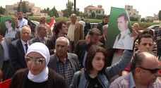 بالصور .. وقفة أمام السفارة السورية بعمان لإدانة 'العدوان الأمريكي'