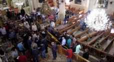 دائرة الإفتاء العام تدين التفجيرين الإرهابيين في مصر