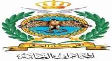 'المخابرات' تحبط 16 عملا إرهابيا استهدف الأردن منذ عام 2015..تفاصيل