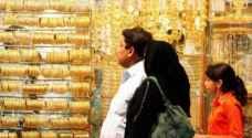 الذهب يستقر على صعود