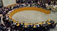 فيتو روسي ضد مشروع القرار الأمريكي البريطاني الفرنسي بشأن خان شيخون بسوريا