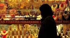 الإفتاء تحرّم بيع الذهب بالمرابحة