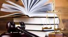 للمحكومين بالقضايا الشرعية .. تعيين محاسب بإدارة التنفيذ القضائي
