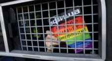 واشنطن قلقة بشأن اضطهاد مثليين في الشيشان