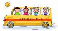 احذروا .. مدارس خاصة تتنصل من مسؤوليتها تجاه الطلبة وقت الرحلات!