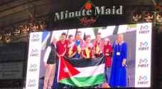 ٤ جوائز أمريكية لمدرسة أردنية فازت بمسابقة عالمية للريبوت