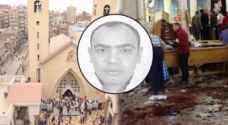 تفاصيل مثيرة تكشف آلية التخطيط للهجوم الإرهابي على الكنائس في مصر