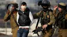 الاحتلال يعتقل ١٦ فلسطينيا بالضفة الغربية