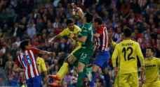 أتلتيكو يستعد لمواجهة ريال بالخسارة أمام فياريال