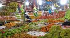 قطر تتراجع عن تحفظها على مستوردات الخضراوات والفواكه الأردنية