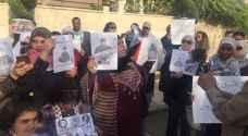 بالصور .. اعتصام في الأردن تضامنا مع الأسرى الفلسطينيين