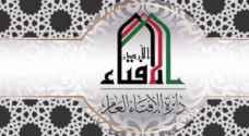 الإفتاء توضح حكم نبش القبر الملاصق للشارع