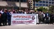 العمل الإسلامي يدعو لتدخل أردني لحل قضية الأسرى لدى الاحتلال