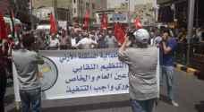 وسط البلد..انطلاق مسيرة للمطالبة بحقوق العمال