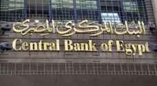 ارتفاع تحويلات المصريين بالخارج