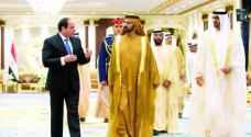 السيسي يزور الإمارات