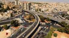 بالصور .. ٥ معالم اختفت او تغيرت في عمّان خلال سنوات فقط!