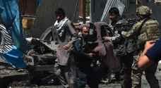قتلى وجرحى بهجوم ضد القوات الاجنبية في كابول