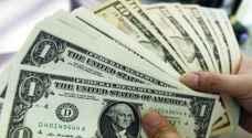 ارتفاع الدولار أمام سلة من العملات الرئيسية