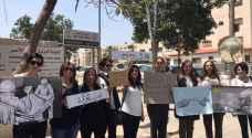 بيان صادر عن قوى المجتمع المدني الأردنية.. تفاصيل