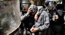 الاحتلال يعتقل ١٣ مواطنًا بمداهمات بالضّفة المحتلة