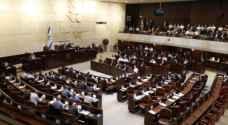 كنيست الاحتلال يصادق بالقراءة التمهيدية على قانون 'قومية الدولة'
