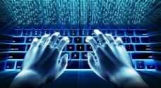 الشرطة الأوروبية: الهجوم الالكتروني الدولي الأخير على 'مستوى غير مسبوق'