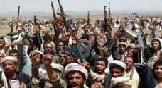 قتلى من الميليشيات بمواجهات مع مدنيين في الضالع