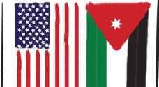 السفارة الأمريكية تحذر الأردنيين من وكالة سفر احتيالية