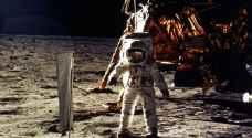 'حقيبة القمر' في المزاد