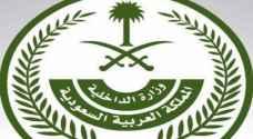 السعودية تطالب مواطنيها الالتزام بتعليمات الاتحاد الأوروبي الحدودية