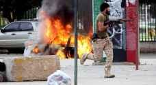 تنظيم أنصار الشريعة في ليبيا يعلن حل نفسه