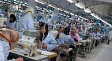 الأردنيات يشكلن ٢٧.٣% من حجم قوة العمل في الأردن