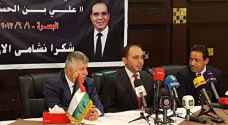 الأمير علي: الكرة العراقية تستحق أن نلعب على أرضها