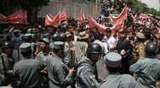 مقتل متظاهرين في اشتباكات مع قوات الأمن في كابول