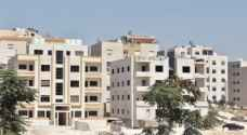 الأردن: ٢.٦ مليار دينار التداول العقاري لنهاية أيار