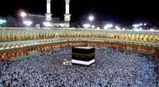 السعودية تقول إنها لن تحرم القطريين من الحج والعمرة