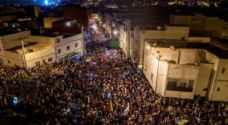 الصوت يعلو في مظاهرات الحسيمة المغربية: لا للعسكرة