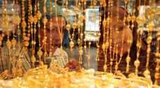 مخاطر سياسية ترفع الذهب لأعلى سعر في ٧ أشهر