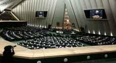 إطلاق نار داخل البرلمان الإيراني